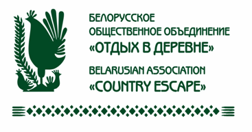 Anche Belarusian Association CountryEscape ad AgriTravelExpo